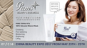 China Beauty Expo 2017 from may 23th - 25th