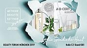 Beauty Forum München 2019 - wir sind dabei!